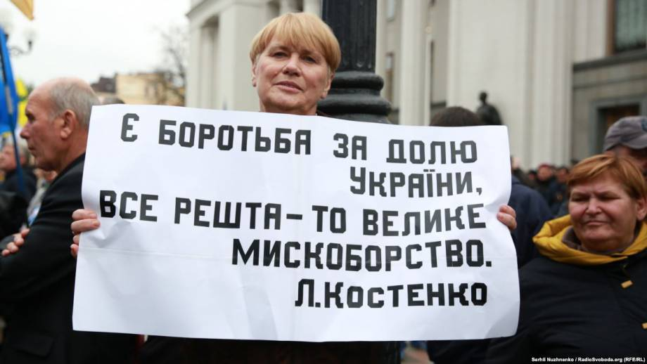 На Майдане возле Рады революция не идет (обзор прессы)