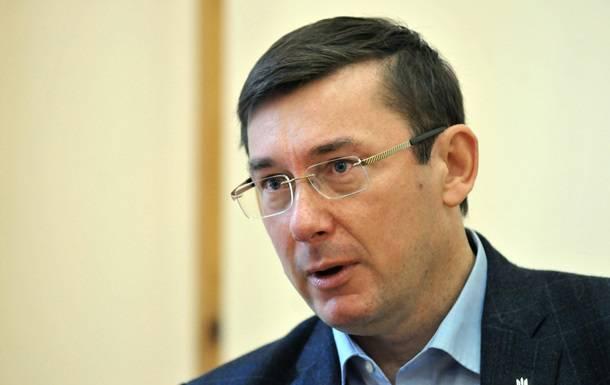 """Для возвращения из Швейцарии золота члена """"семьи"""" Януковича туда едет замгенпрокурора, - Луценко"""