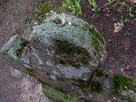 Щупоголово, каменный крест
