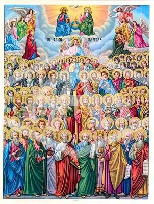 Открытки на День Всех Святых. Поздравляем открытки фото рисунки картинки поздравления