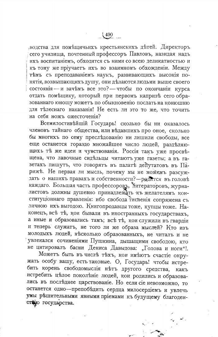 https://img-fotki.yandex.ru/get/759574/199368979.113/0_223922_a8d46e8d_XXXL.jpg