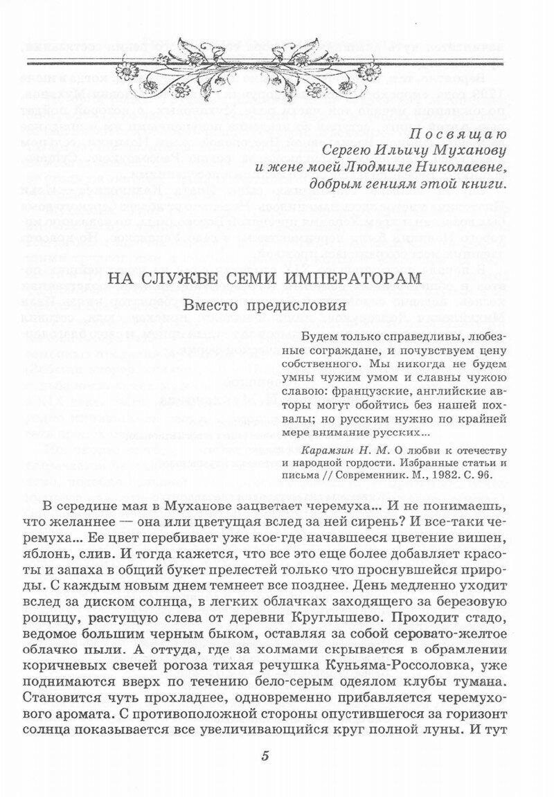 https://img-fotki.yandex.ru/get/759574/199368979.7c/0_209fab_868b48d2_XXXL.jpg