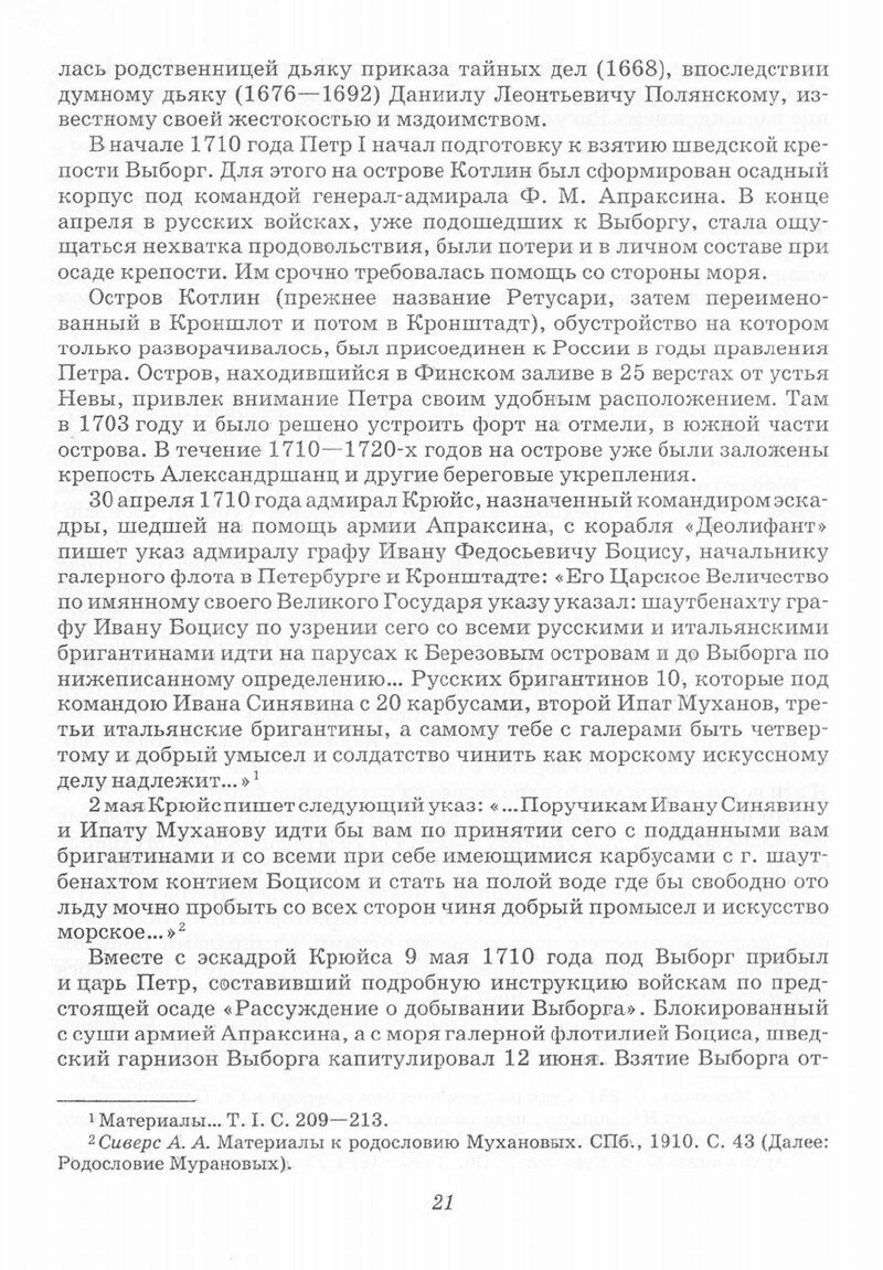 https://img-fotki.yandex.ru/get/759574/199368979.7c/0_209fbe_aaa57a31_XXXL.jpg