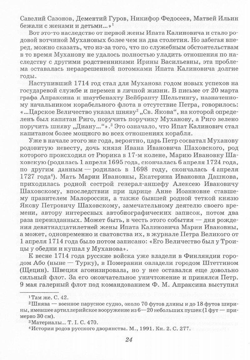 https://img-fotki.yandex.ru/get/759574/199368979.7c/0_209fc1_7dea0bb_XXXL.jpg