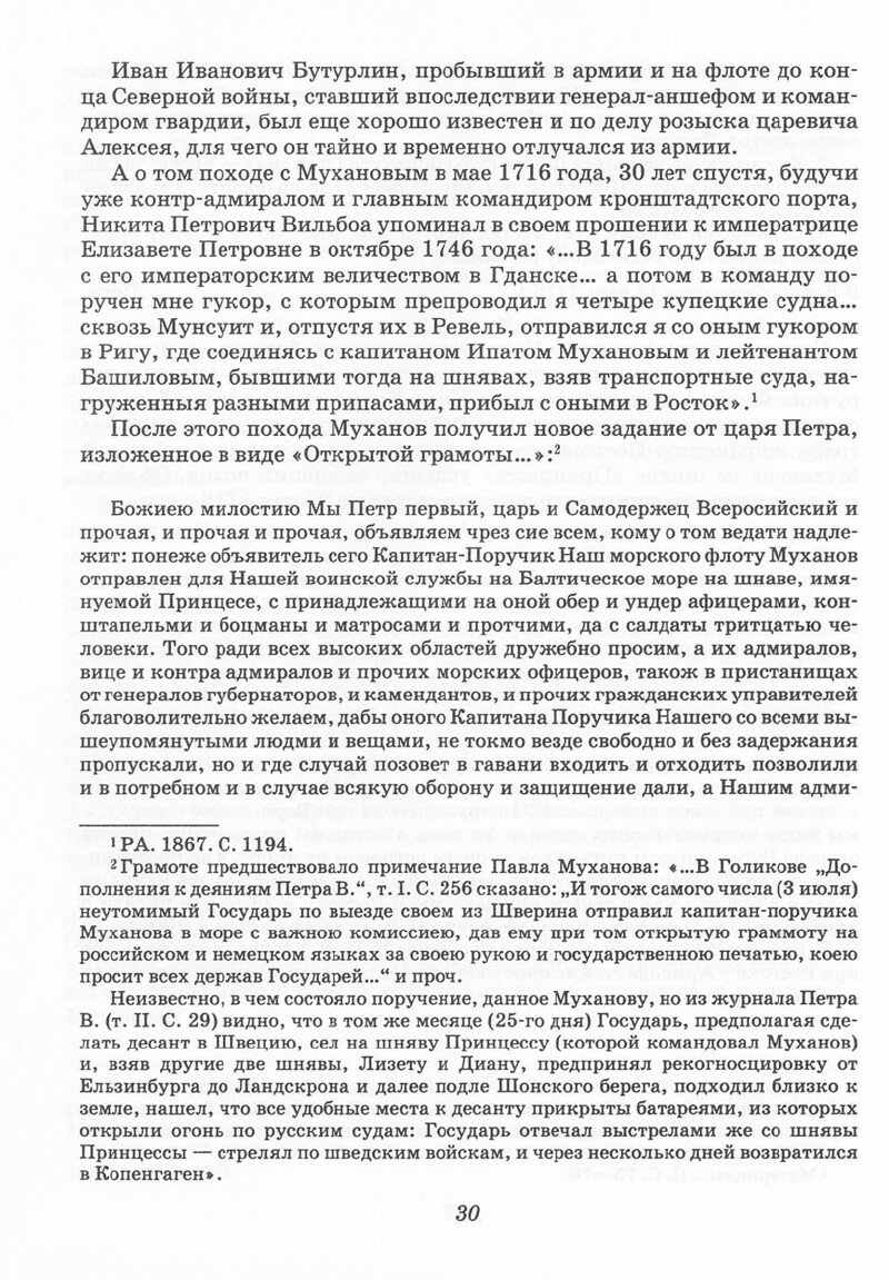 https://img-fotki.yandex.ru/get/759574/199368979.7c/0_209fc7_b0bcdf6a_XXXL.jpg