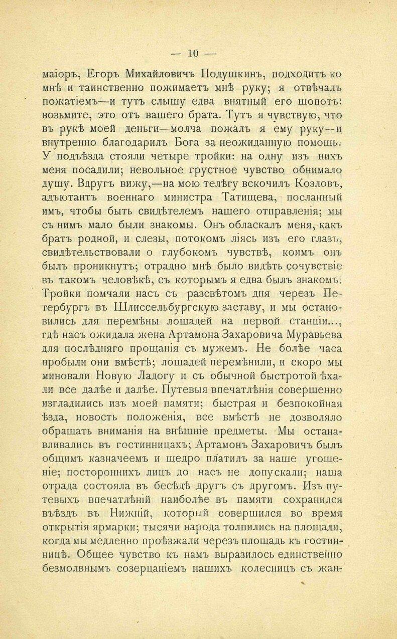 https://img-fotki.yandex.ru/get/759574/199368979.9d/0_2140c4_28cc3d61_XXXL.jpg