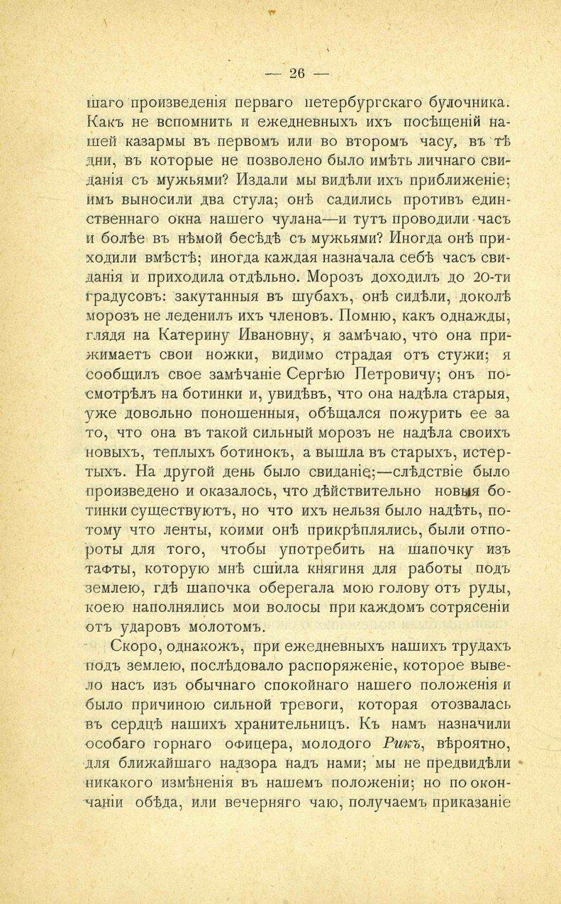 https://img-fotki.yandex.ru/get/759574/199368979.9d/0_2140d1_275e8ca7_XXXL.jpg