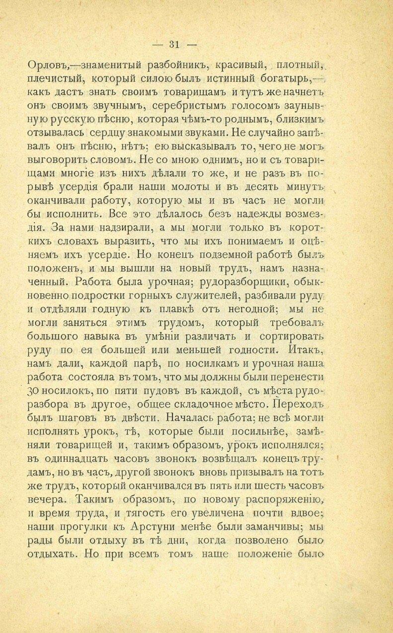 https://img-fotki.yandex.ru/get/759574/199368979.9e/0_2140d9_cc954af1_XXXL.jpg