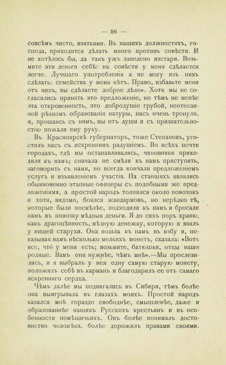 https://img-fotki.yandex.ru/get/759574/199368979.9e/0_2140f2_60f65c51_XXXL.jpg