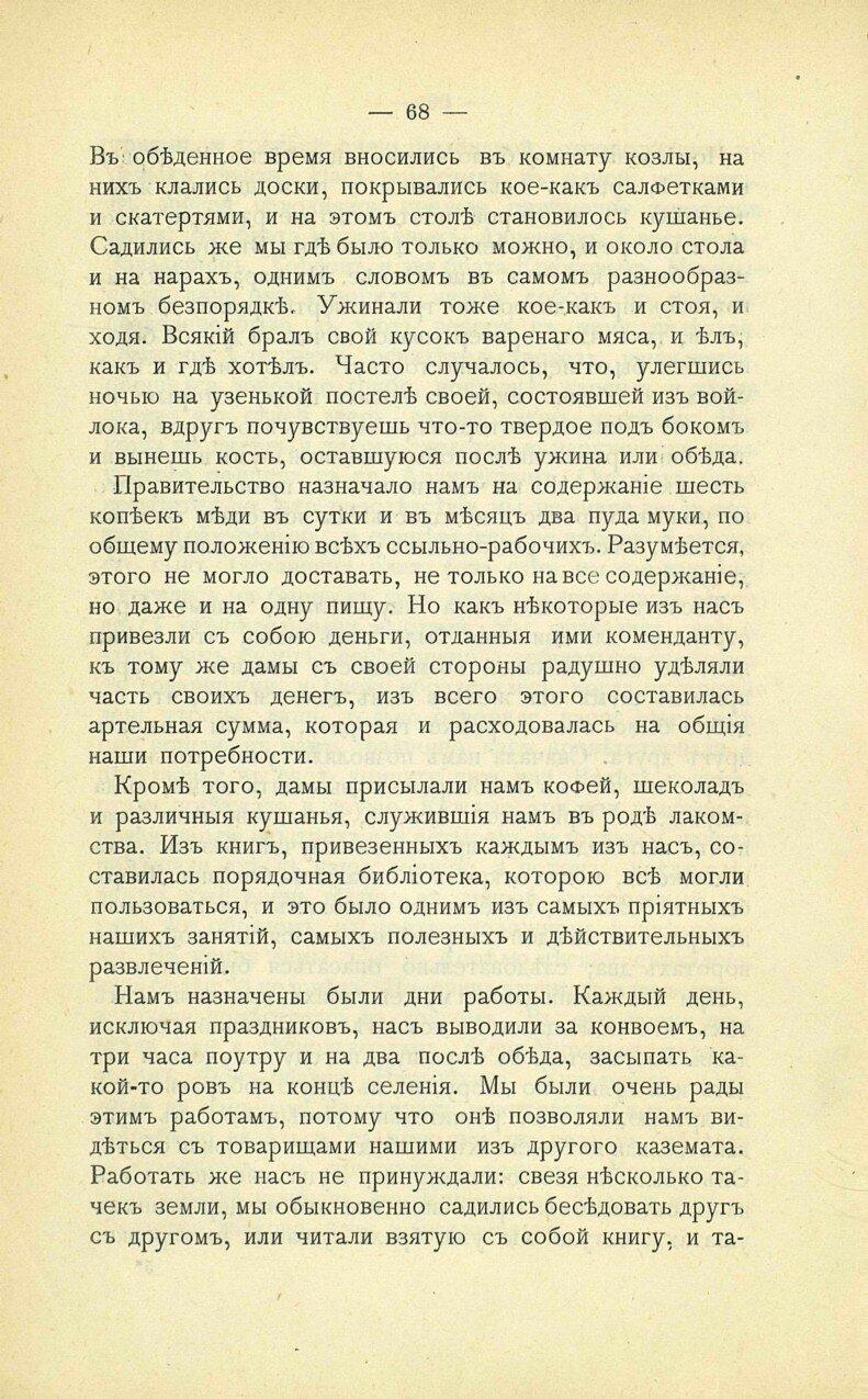 https://img-fotki.yandex.ru/get/759574/199368979.9e/0_2140fe_8deff7e8_XXXL.jpg