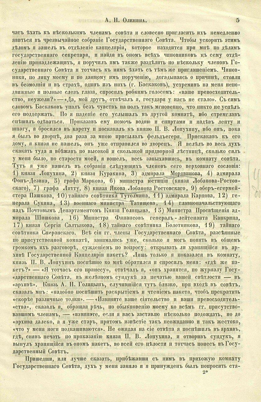 https://img-fotki.yandex.ru/get/759574/199368979.ad/0_217435_e5cf04bb_XXXL.jpg