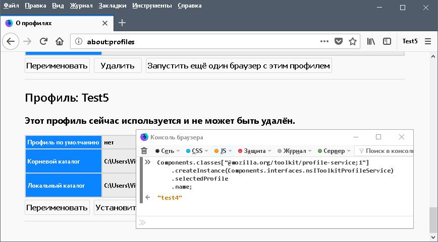https://img-fotki.yandex.ru/get/759574/226927827.9/0_15bf6a_a77beac2_orig.png