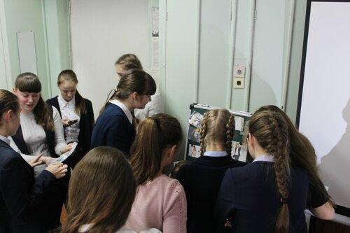Познавательная программа для девочек «Образ женщины»