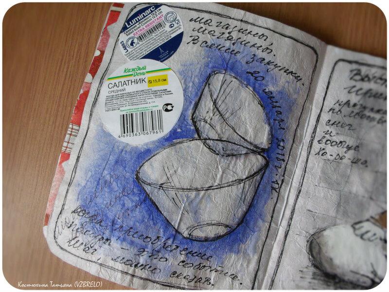 рисунки, зарисовки, скетчи, скетчбук, артбук, блокнот,