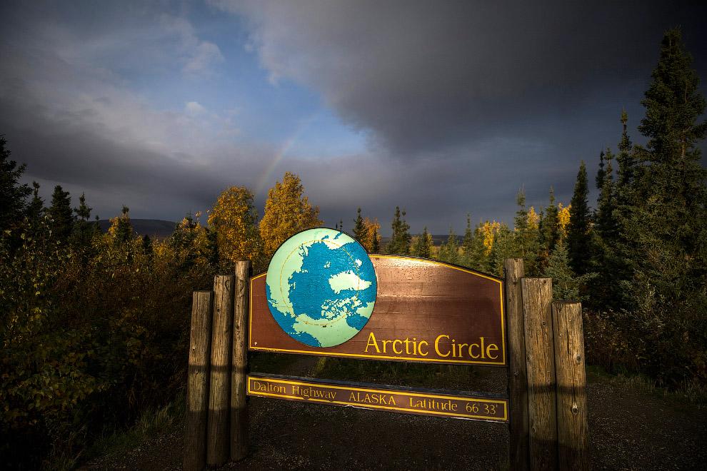 4. Тут не ловит радио, сотовой связи и интернета. Зато есть захватывающие арктические пейзажи. (Фот
