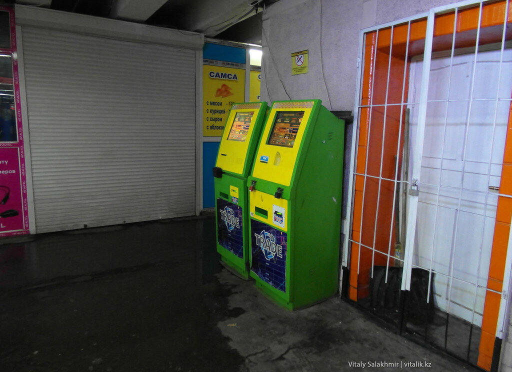 Игровые автоматы в подземке Алматы.