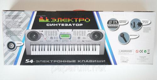 Play Smart 0893