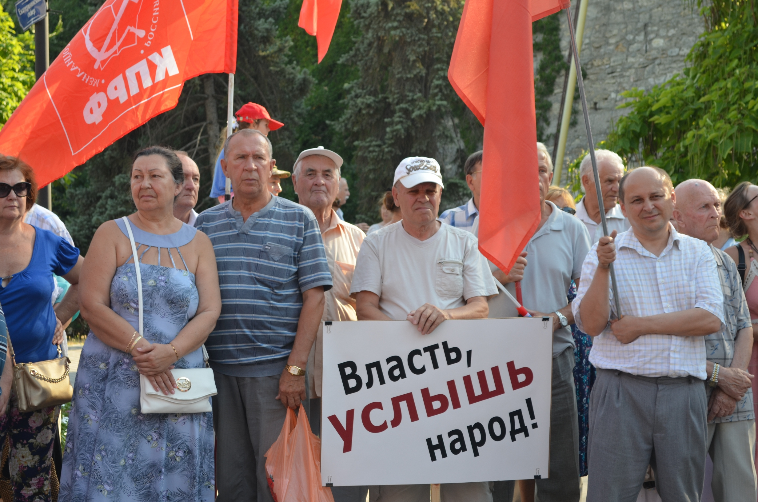 20170804-Антисоветизм в Севастополе не пройдёт- севастопольцы вышли на митинг против памятника примирению-pic2