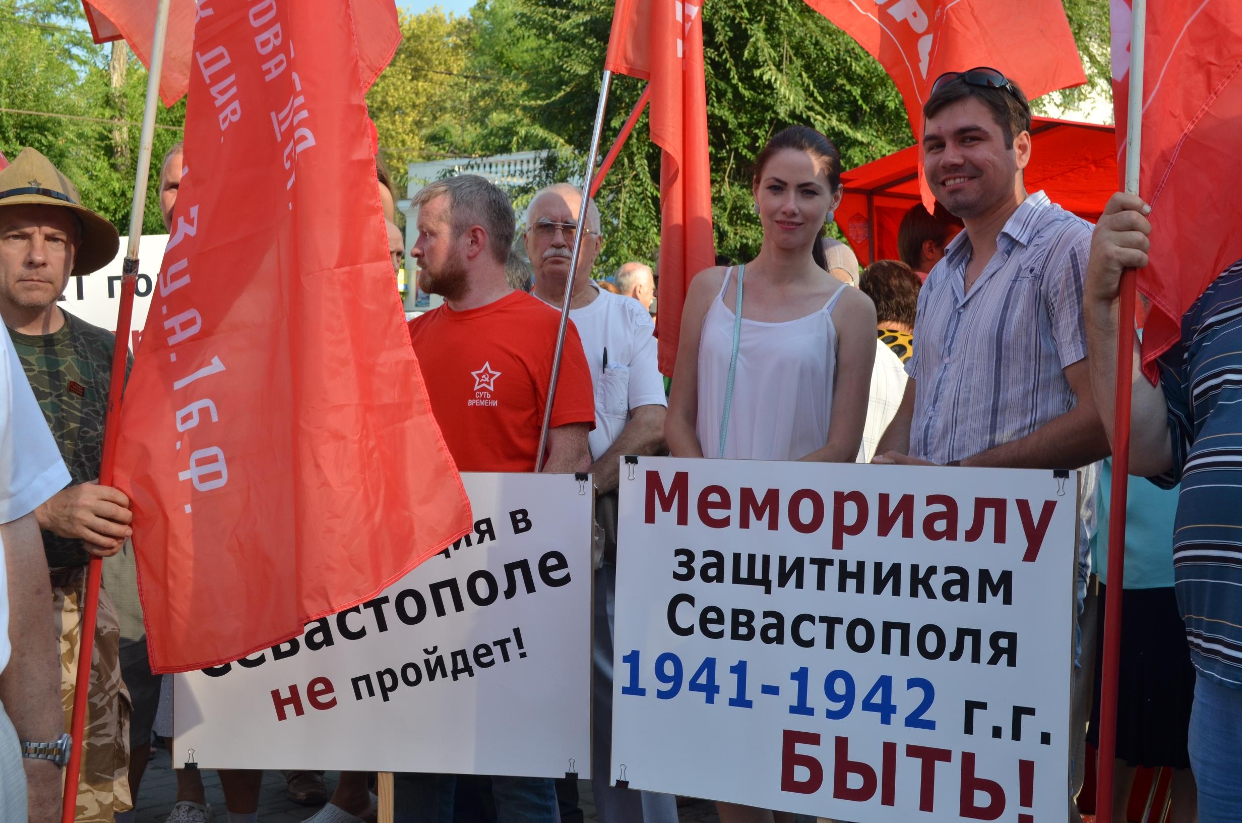 20170804-Антисоветизм в Севастополе не пройдёт- севастопольцы вышли на митинг против памятника примирению-pic5
