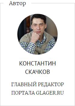 20180126-Константин Скачков-Жизнь по Солженицыну~автор