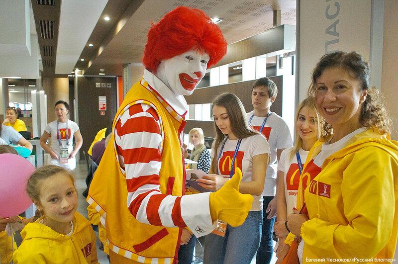Макдональдс. Дети и футбол. 21.06.17.06..jpg