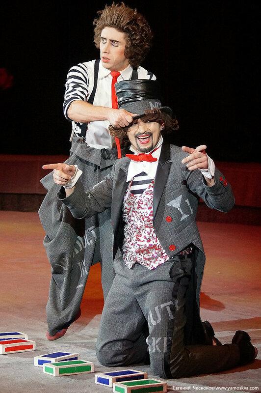 Цирк Дарьи Костюк. Вегас. 15.10.17.24..jpg