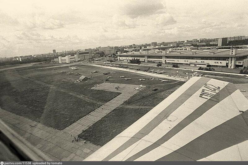 Ходынка. аэродром. 1989...jpg