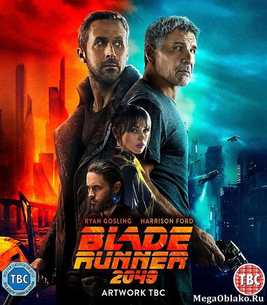 Бегущий по лезвию 2049 / Blade Runner 2049 (2017/WEB-DL/WEB-DLRip)