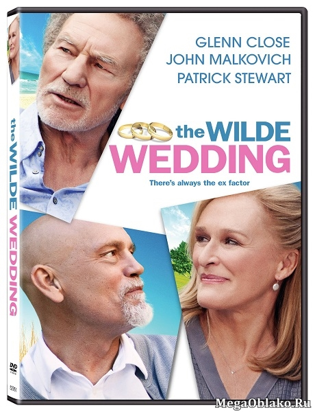 Свадьба Уайлд / The Wilde Wedding (2017/WEB-DL/WEB-DLRip)