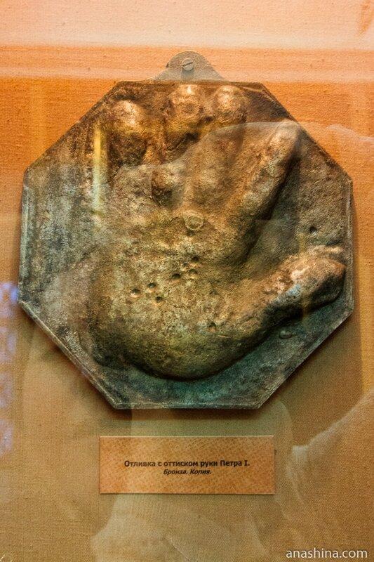 Отливка с оттиском руки Петра I. Бронза. Копия