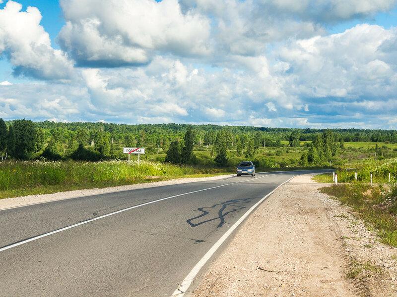 Дорога на Изборск.