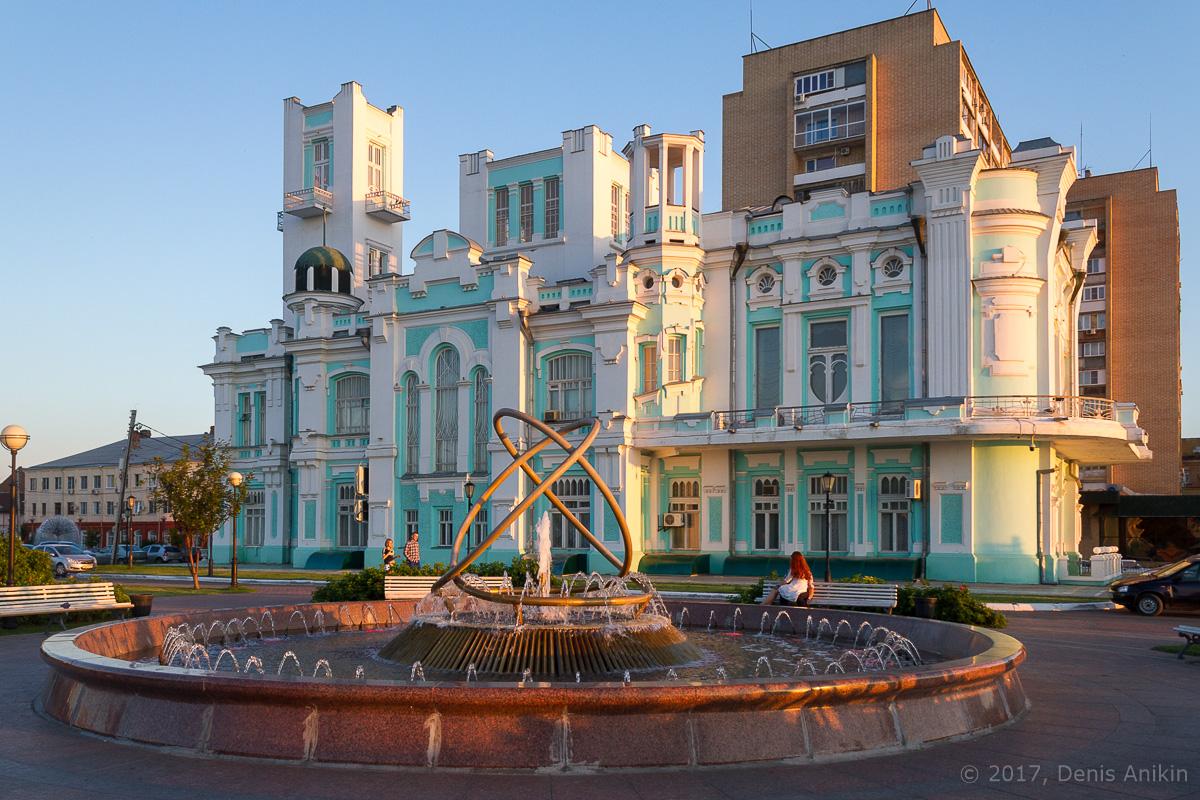 Здание ЗАГС Астрахань фото 1