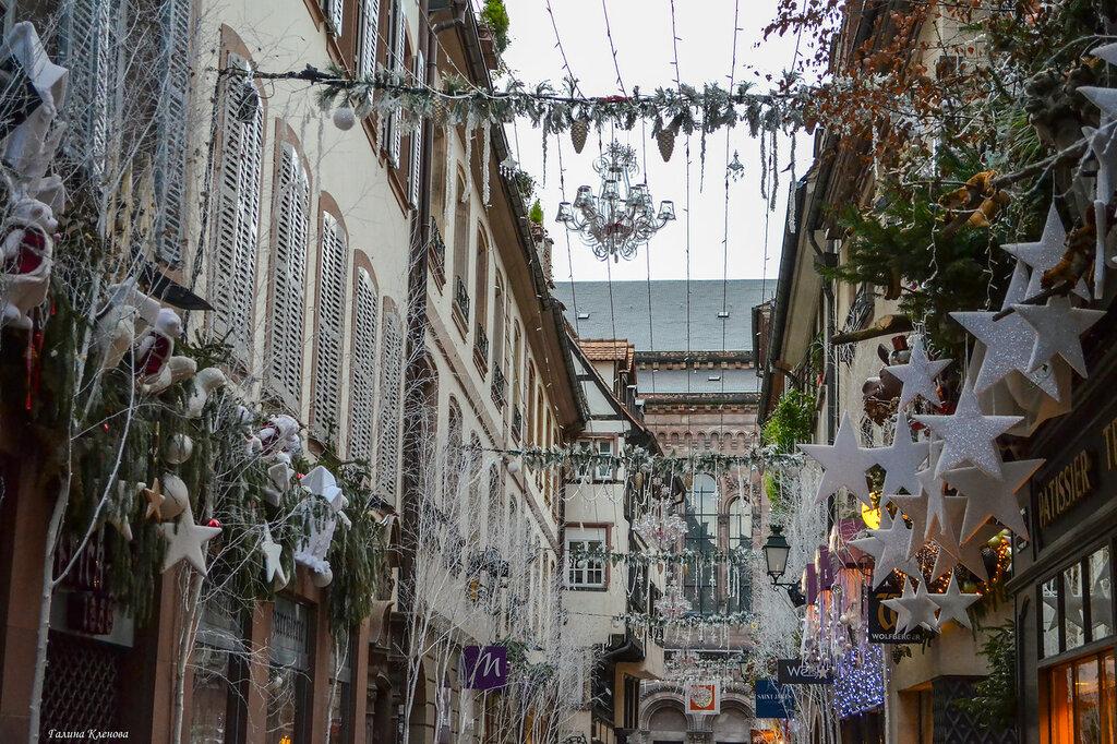 Страсбург 31 декабря