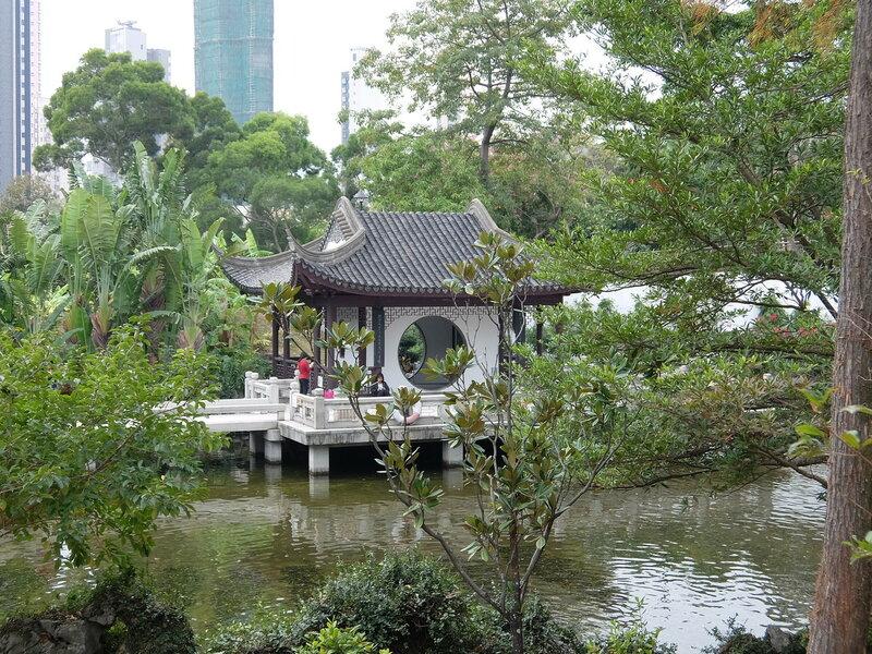 Гонконг - Парк Город, обнесенный стеной - Пруд
