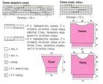 11-10-600x492.jpg
