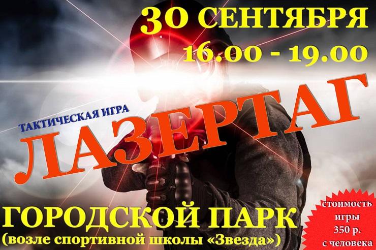 https://img-fotki.yandex.ru/get/759574/7857920.6/0_ac5ea_293a7a05_orig.jpg