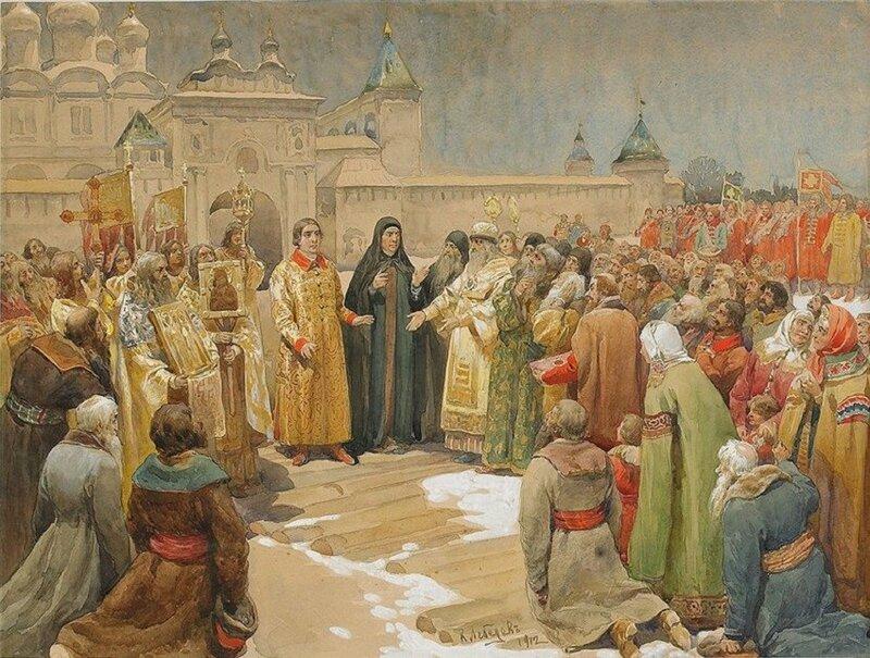 И��о�и�е�кие ка��ин� Клавдия Лебедева18521916 Белкин�