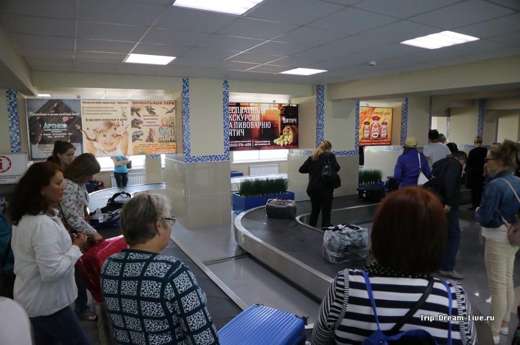 Зал выдачи багажа в аэропорту Победилово
