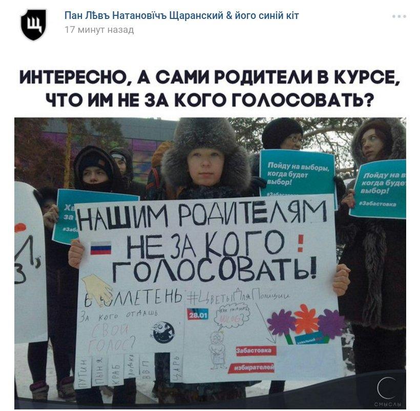 Забастовка Навального 28.01.2018 - 23