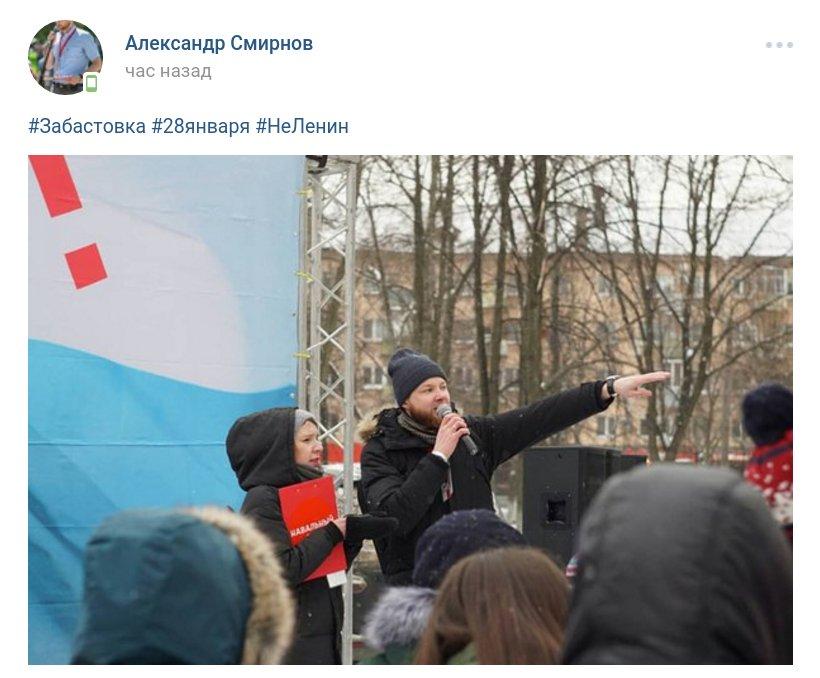 Забастовка Навального 28.01.2018 - 53