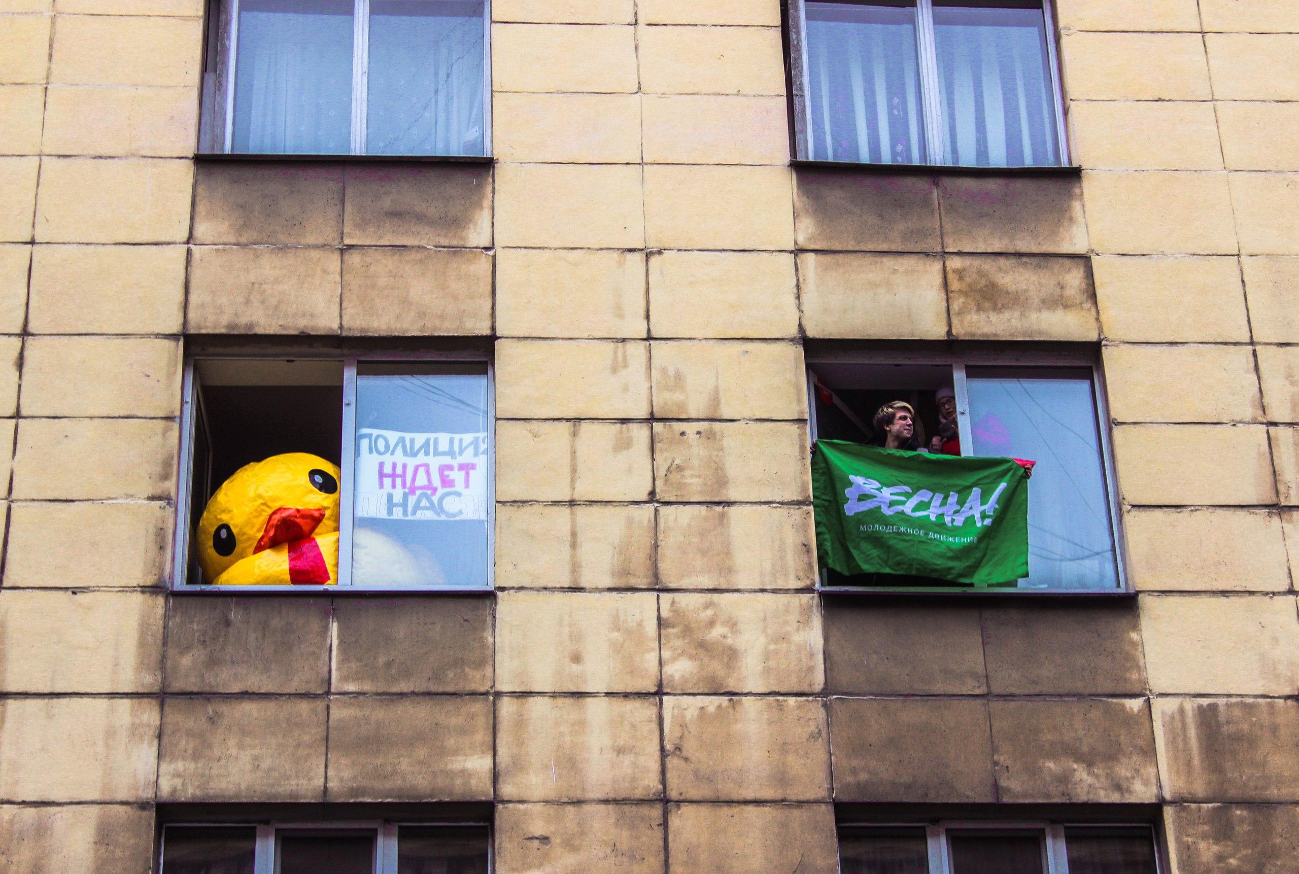 Забастовка Навального 28.01.2018 - 75