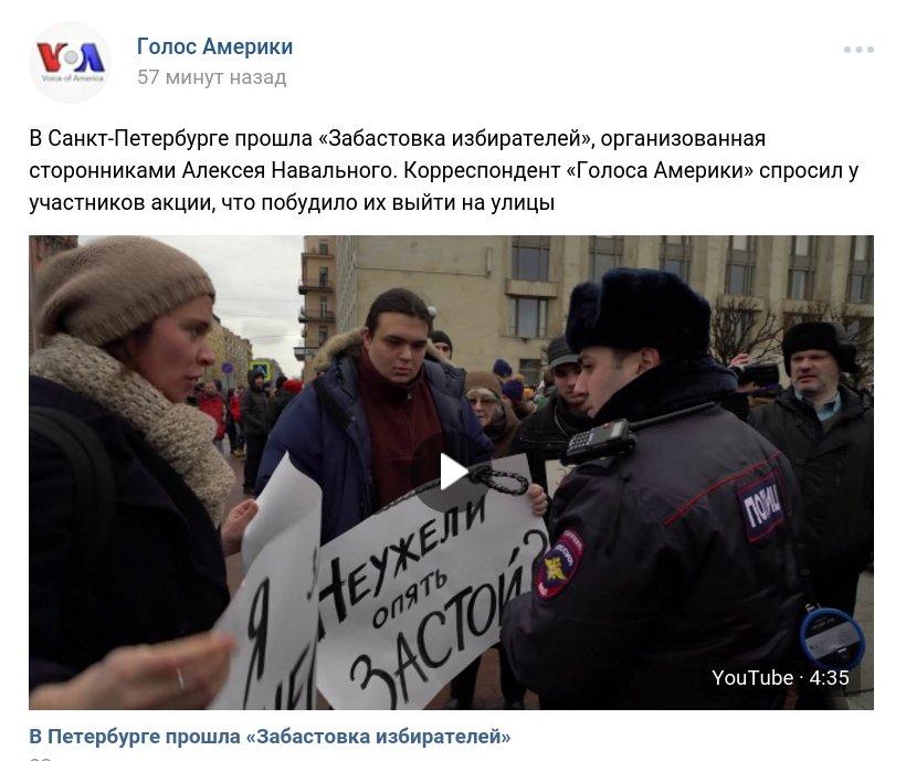 Забастовка Навального 28.01.2018 - 77