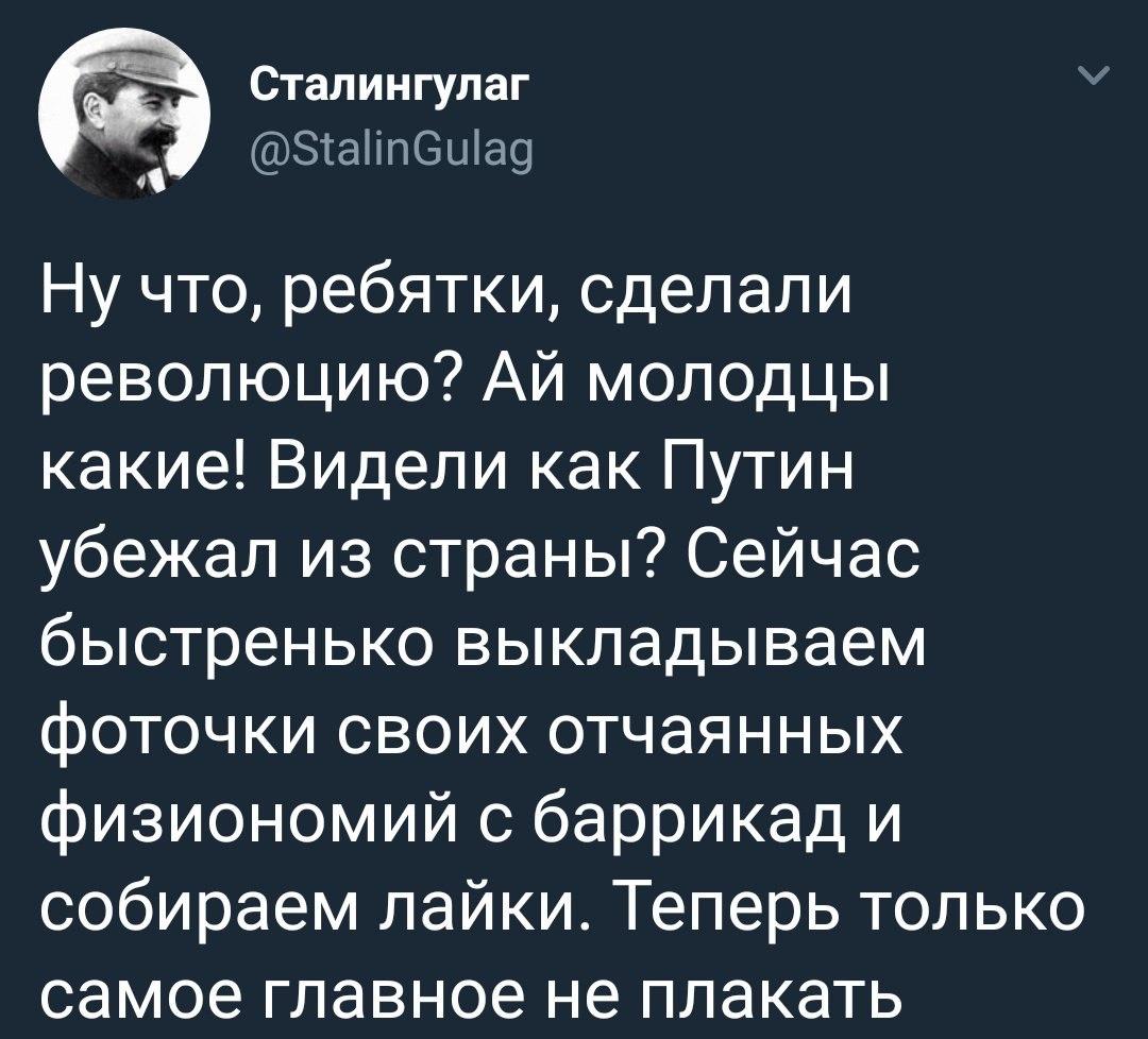 Забастовка Навального 28.01.2018 - 81