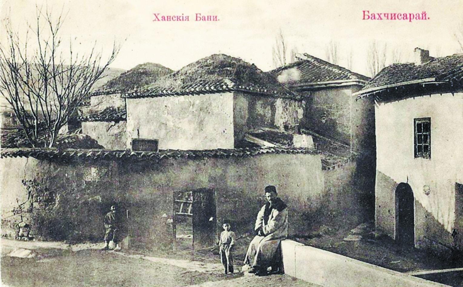 Ханские бани