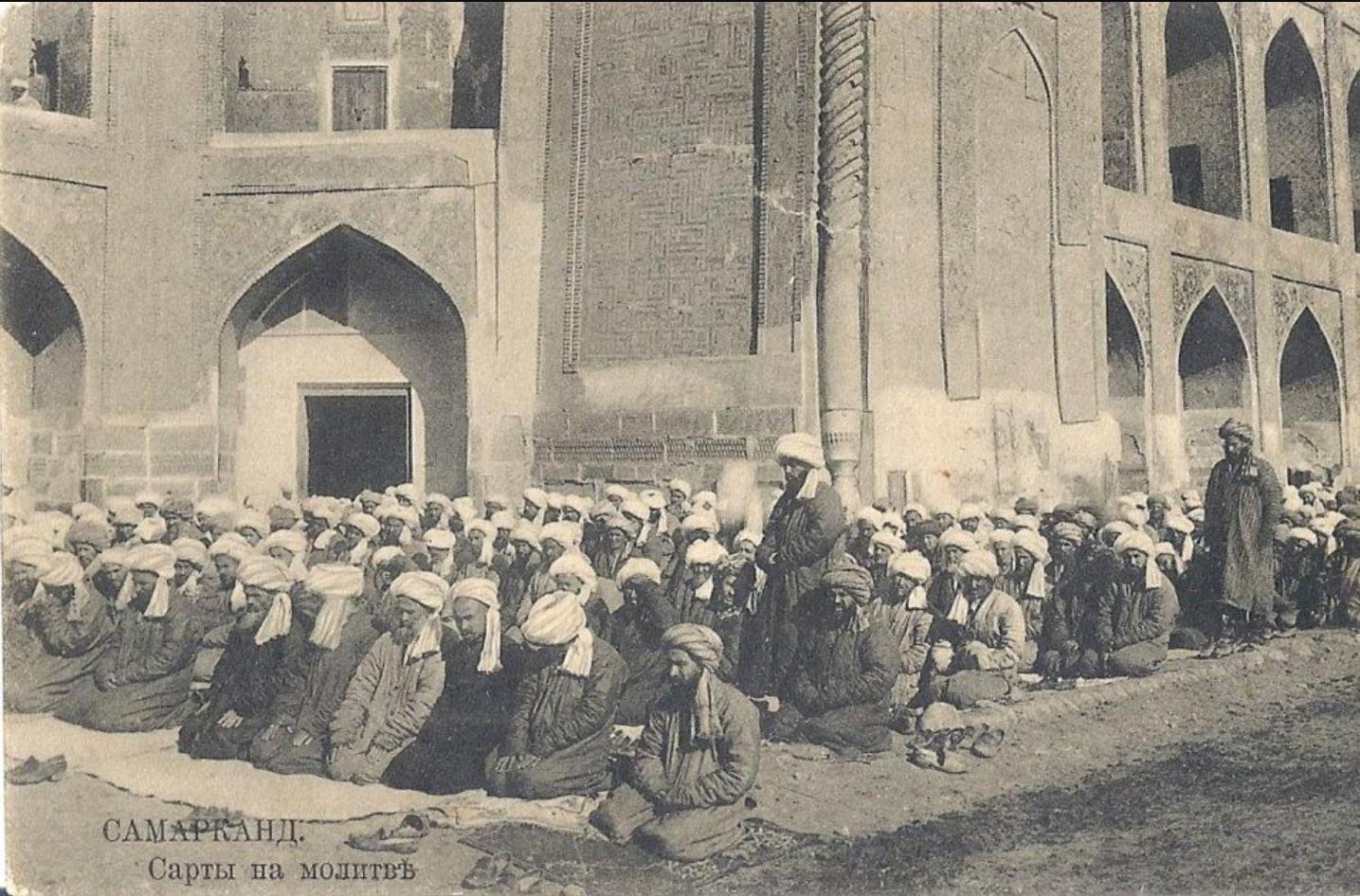 Сарты на молитве