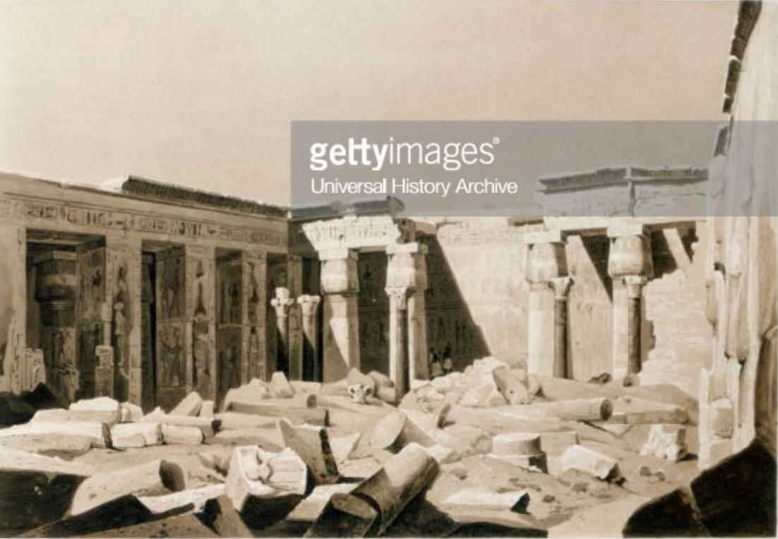 1841. Мединет-Абу