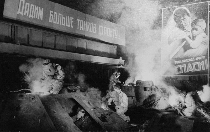 «Известия», 15 февраля 1942 года