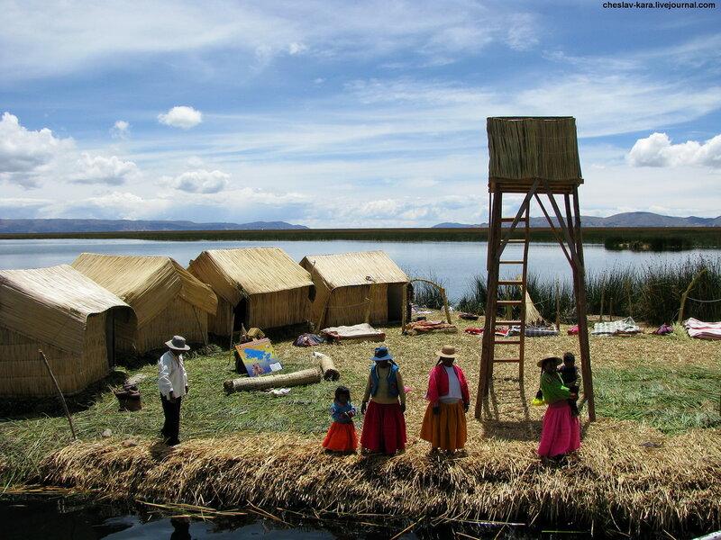 Перу, Пуно-Урос -  600.jpg