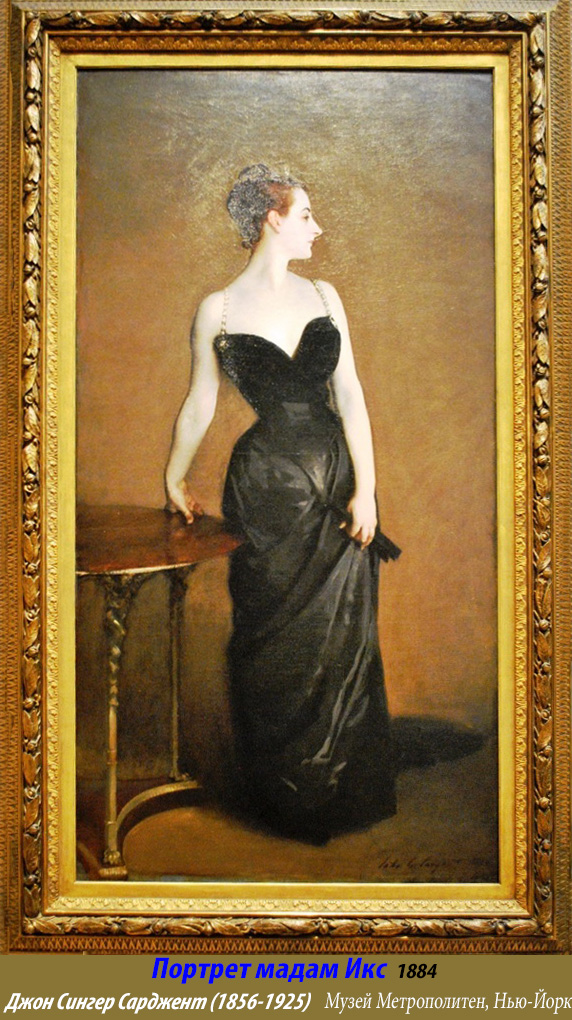 Madame X (Madame Pierre Gautreau), 1884 On display in the Metropolitan Museum of Art,