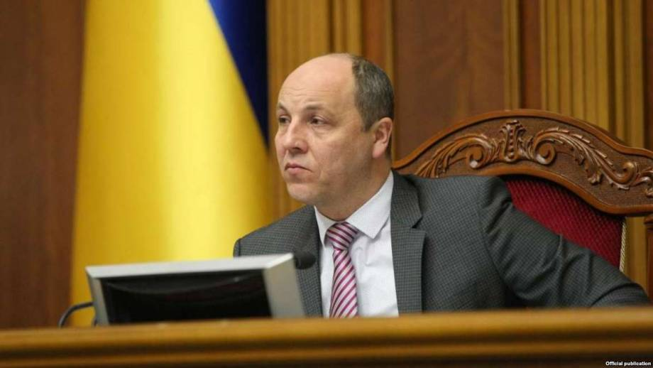 Парубий прогнозирует, что Рада рассмотрит кандидатов в члены ЦИК в апреле-мае